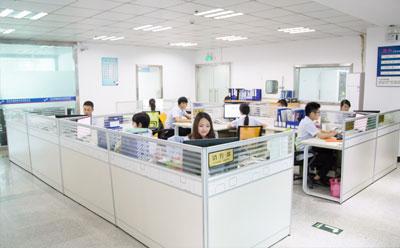 鑫海森公司办公室