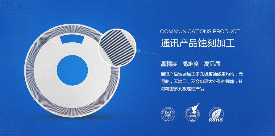 通讯产品在线篮球比分加工